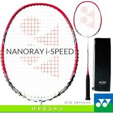 YONEX ナノレイi-スピード